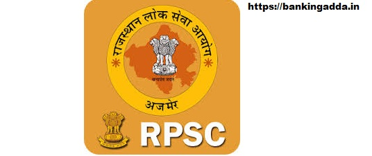 RPSC Veterinary Officer Vacancy 2019 for 900 Posts-Bankingadda